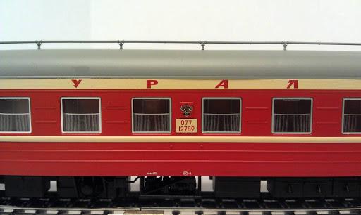 Фирменный поезд Южный Урал