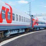 Фирменный поезд «Жигули» Самара — Москва