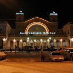 Фото Балтийского вокзала ночью