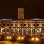 Фото Московского вокзала