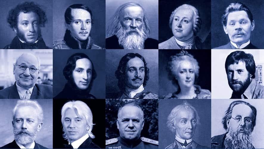 Голосование Великие имена России