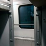 Купе фирменного поезда «Самара»