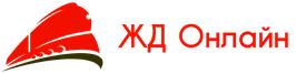 zhdpoezd.ru
