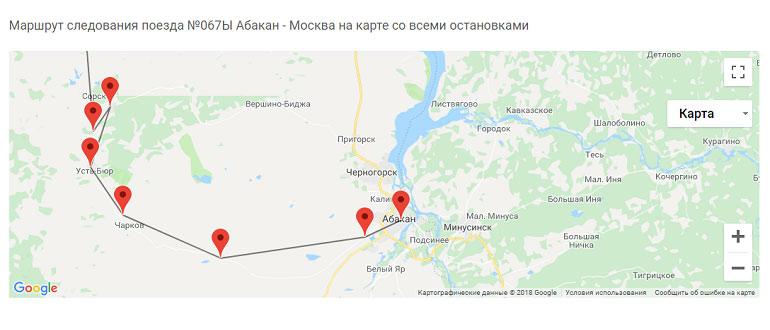 Маршрут следования поезда №067Ы Абакан Москва на карте со своими остановками