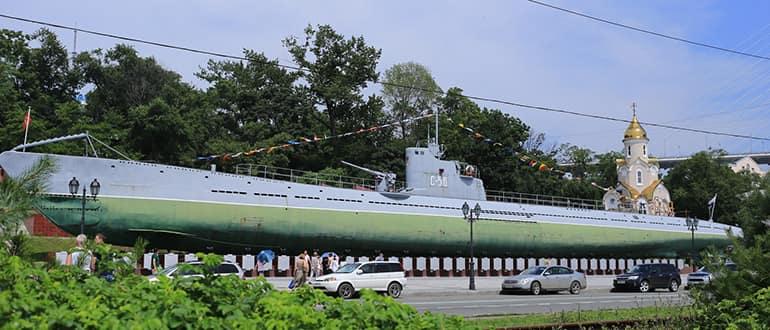 Мемориальная Гвардейская Краснознаменная подводная лодка С-56