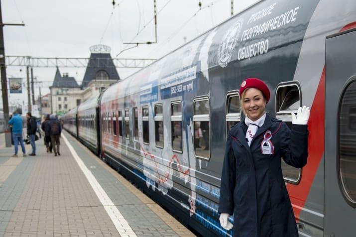 Международные поезда РЖД
