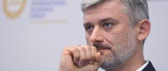 Новый совет директоров РЖД