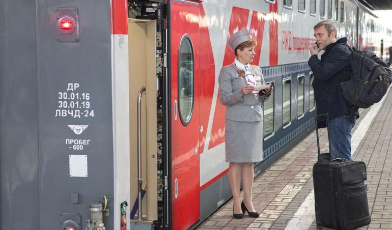 Ошибки в билете на поезд ржд