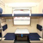 Пассажирский поезд «Ямал»