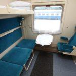 Пассажирский поезд «Ямал»: места для инвалидов
