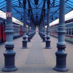 Перон вокзала