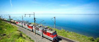 Поезд из Москвы в Крым