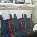 Поезд «Невский экспресс»: купе