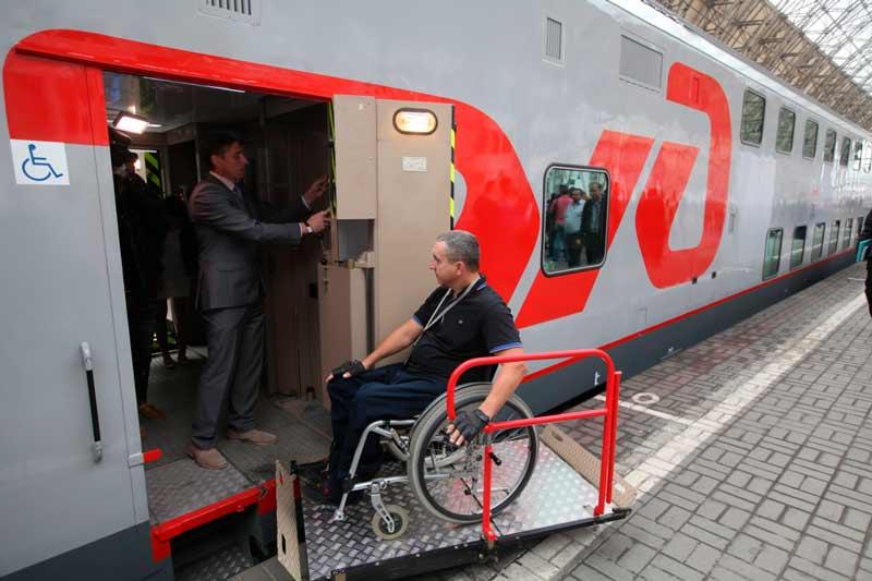 Проезд инвалидов на поезде РЖД