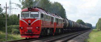 РЖД стали пропускать поезда в Сочи