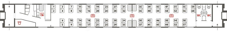 Схема сидячего вагона фирменного поезда «Дневной экспресс»