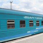 Скоростной фирменный поезд «Баргузин»