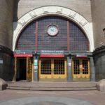 Вход в вокзал