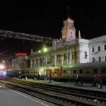 ЖД вокзал Краснодар-1