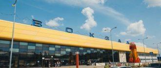 ЖД вокзал Пензы и его реконструкция